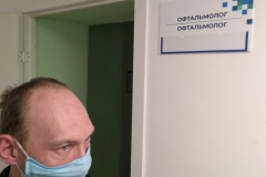 Моисеев Д. на приёме у офтальмолога 44-я пол-ка