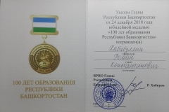 nagrada-2