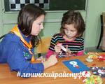 Преображенцы приняли участие в акции «Разноцветное детство»