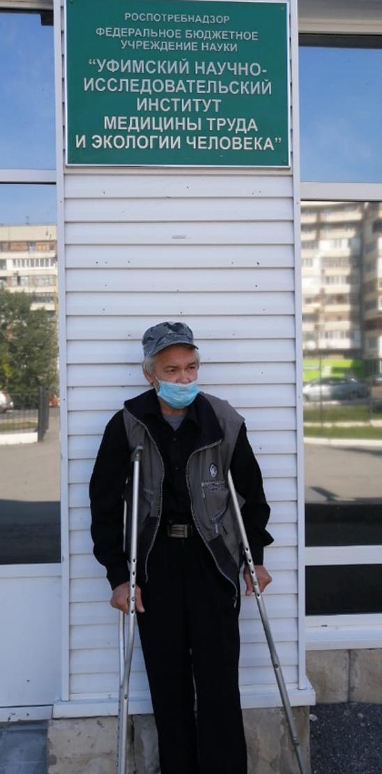ОСИНЦЕВ сдает платные анализы в институте профзаболеваний